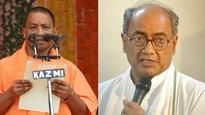Yogi Adityanath asks cabinet ministers to hold their tongue, Digvijaya Singh says 'improve' yourself first