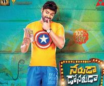 Sumanth releases first look of Naruda Donoruda