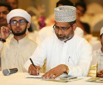 Dubai: AKM holds Iftar conference for dignitaries
