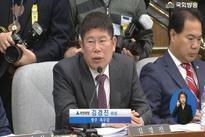 Rep. Kim Kyung-jin Wins Best Star Award in Choi Soon-sil Scandal Public Hearing