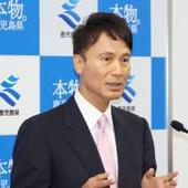 New Kagoshima governor to seek suspension of Sendai reactors