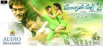 'Mungaru Male 2' aka 'Mungaaru Male 2' movie review: Live audience response