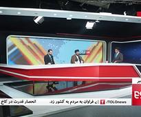 FARAKHABAR: 8th of Sawar and Victory of People