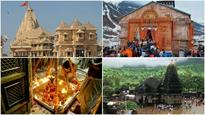 This Maha Shivratri, know about 12 jyotirlingas and their significance