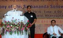 Assam Will Be The Centre Point Of Our Act East Policy, Says PM Modi
