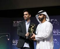DIFF invites submissions for Muhr Awards