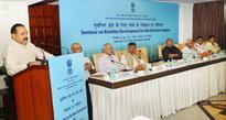 Dr. Jitendra Singh Inaugurates Seminar On Bamboo Development For NE Region