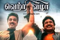 Kamal Haasan and Prabhu to rock the silver screens soon