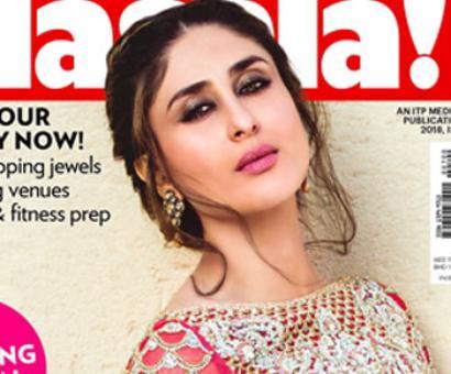 Kareena, Katrina, Sonakshi: Who is the hottest summer bride?