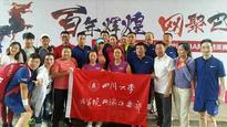 EMBA tennis master competition kicks off in Chengdu