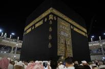 Saudi 'blocking path to Allah', will miss Hajj this year: Iran