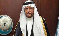 OIC Condemns Bill Legalizing Israeli Settlement Outposts
