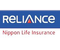Reliance Nippon AMC gains 13% on debut