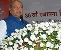 Nalco's performance despite economic slowdown is commendable: Union Minister Narendra Singh Tomar