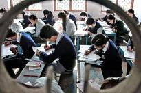 SLC examination to begin on March 31