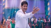 Brahmotsavam: Five reasons why you should watch this Mahesh Babu film!