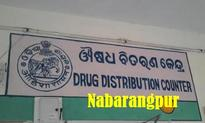 Odisha: RTI exposed over illegal appointment of Pharmacists in DDC Nabarangpur