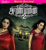 Aranmanai 2 movie review: Humour in Siddharth, Trisha and Hansika's film is the only saving grace!