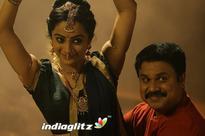 Namitha Pramod to start her next with Dileep!