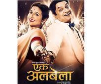 Vidya Balan in the new poster of Ek Albela