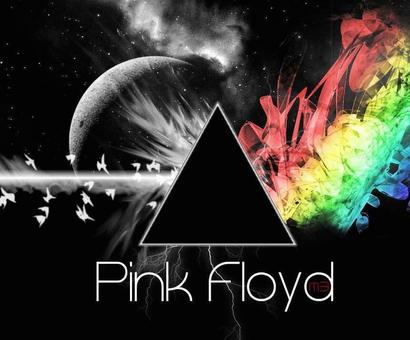 Pink Floyd to release its unearthed collection