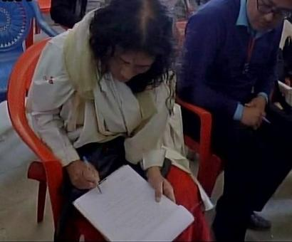 Irom Sharmila cycles 20 km to file nomination