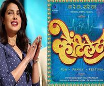 Jackie Shroff to star in Gujarati remake of Ventilator