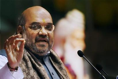 Dynasty a trait of Congress not country: Amit Shah