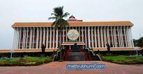 CM takes jibe at Oppn; House adjourned