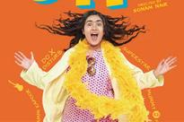 'Gippi' Music Review: It suits the taste of youths