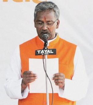 Trivendra Singh Rawat, ex-RSS pracharak sworn in as Uttarakhand CM