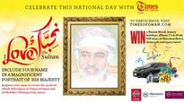 Times of Oman's 46th National Day contest