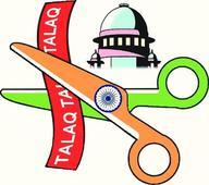 All India Women's Association for abolishing triple talaq