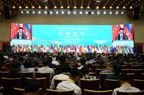 1st Silk Road International Cultural Expo held in China's Dunhuang