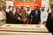 LuLu comes to Jeddah; Malabar Gold inaugurates 153th outlet