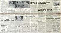 February 8, 1976, Forty Years Ago: Deng Overlooked