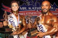 Rana clinches crown of Mr Kathmandu