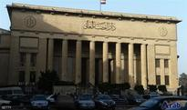 Prosecution: Wilayat Sinai group defendants involved in Rabaa armed sit-in