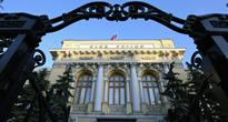 Russian Central Bank to Open in China First Foreign Mission
