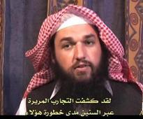 The Time Al-Qaida Urged Its Followers to Take Advantage of U.S. Gun Laws