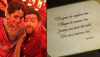 Neil Nitin Mukesh's Unique Wedding Card Is Out And It Is Gorgeous