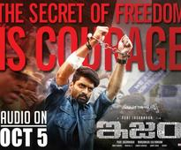 ISM movie review by audience: Live update