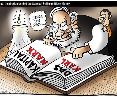 Uttam's Take: Modi as Marx