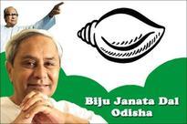Surya Patro, Prasanta Nanda appointed BJD spokespersons