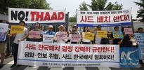 South Korea on Friday announced a plan to alter a site for the U.S. missile shield, which Seoul and Washington had agreed to deploy in southeastern South Korea by the end of next year, amid strong oppositions from people living in the originally designate
