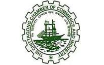 W Bengal business team attending Ctg chamber centenary celebrations