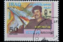 Saddam Hussein's novella to be published in English