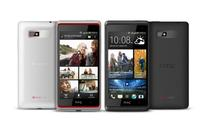 HTC announces Samsung Quattro rival - the Desire 600