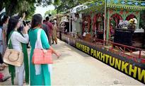 Azadi Train leaves Rawalpindi for Lahore