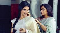 Sari, for all seasons